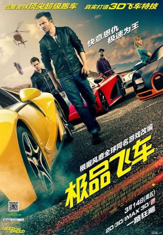 在全球席卷了4.61亿美元票房,它的续作《赛车总动员2》更是高清图片