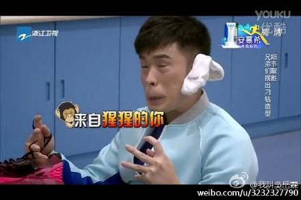 """""""跑男2""""幕后花絮曝光 揭包贝尔张艺兴初见之谜"""