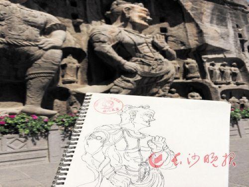 长沙妹子手绘画 看 大千世界 手绘龙门石窟引点赞