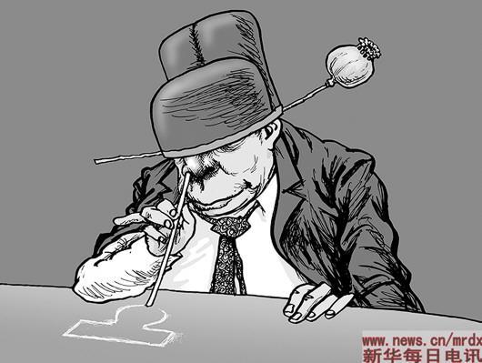 新华每日电讯:撒谎式不比回应危害漫画涉毒轻的官员连图挠脚图片