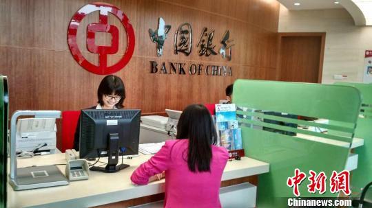 中国银行向横琴金融投资有限公司授信100亿元