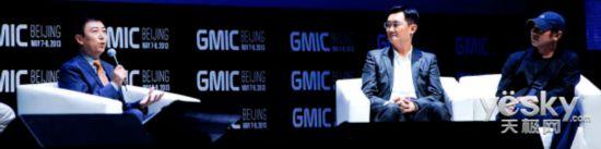 或有重磅级新品出现 GMIC2015峰会看点预告