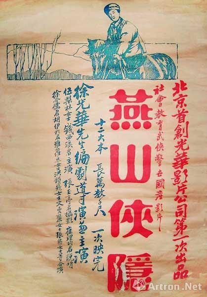 文革宣传画和纸制品收藏有哪些关联