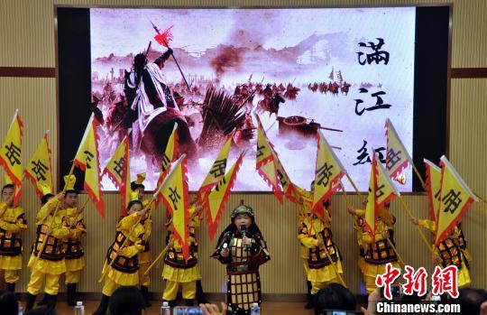 武汉小学生用现代v小学小学演绎传统文化a小学阅形式北侯图片