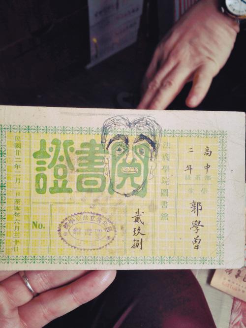 藏家展示近百張老借書証 最老的距今近百年(圖)