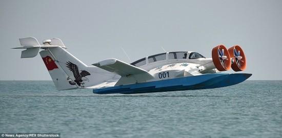 """中国新型海上飞机:空气组成""""气垫""""上滑翔"""
