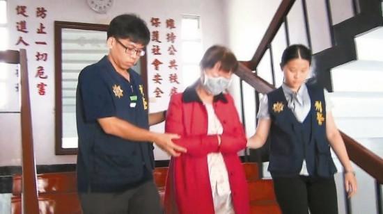 涉嫌杀害前夫的曹女,被依杀人罪嫌移送法办