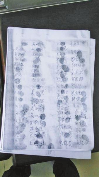 南阳男子砍死堂兄 数千村民保密16年称为民除害
