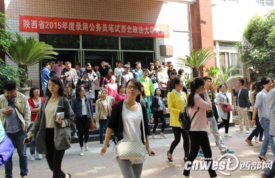 2015陕西公务员考试开考 考生称时间紧行测做
