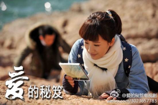 郑恺李念主演的电视剧_李念主演的电视剧美剧谍网的结局图片