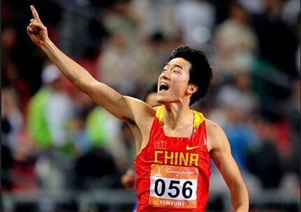 刘翔4600万购豪宅 理财高手四套豪宅在身套牢葛天