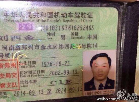 郑州宝马司机撞死半岁婴儿 肇事司机系交警(图)