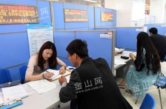 江苏信息技术和软件产业人才交流会在镇江举办