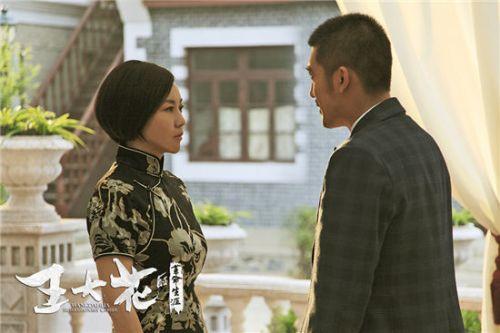 电视剧《王大花的革命生涯》18、19集 1-40集全集剧情大结局