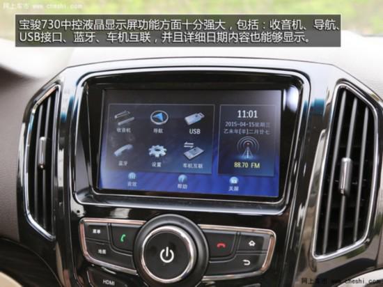 宝骏730收音机接线图