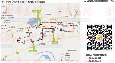 青岛国际半程马拉松赛路线确定 本周开始报名