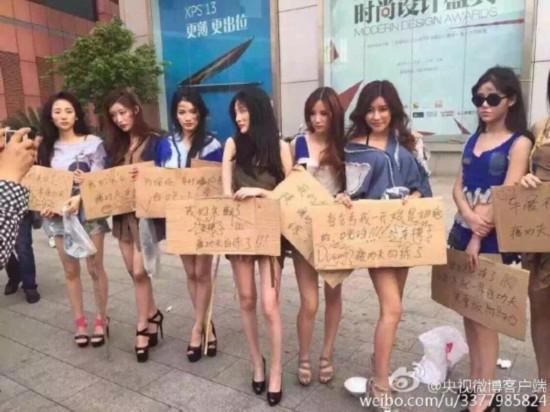 上海车展取消车模 失业车模扮乞丐乞讨抗议