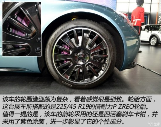 MINI MINI Superleggera Vision 2014款 Concept