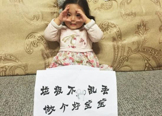 合肥文明积极倡导1孩子谢谢老婆的表情图片大全集v文明给市民做个好榜样图片