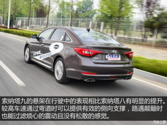 北京现代 索纳塔九 2015款 1.6t dlx尊贵型