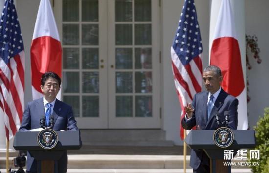 (国际)(1)奥巴马重申对日安全承诺 安倍拒绝就历史问题道歉