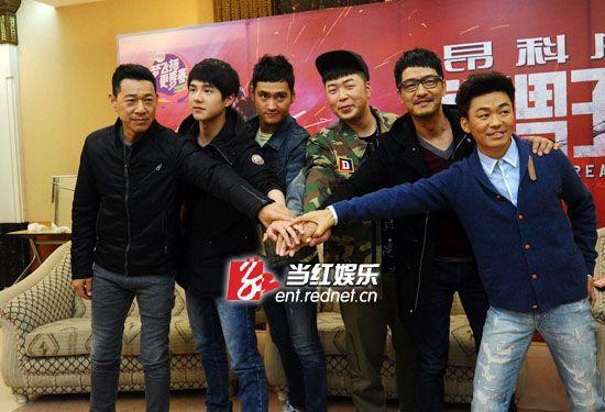 《真正男子汉》5月1日晚正式首播
