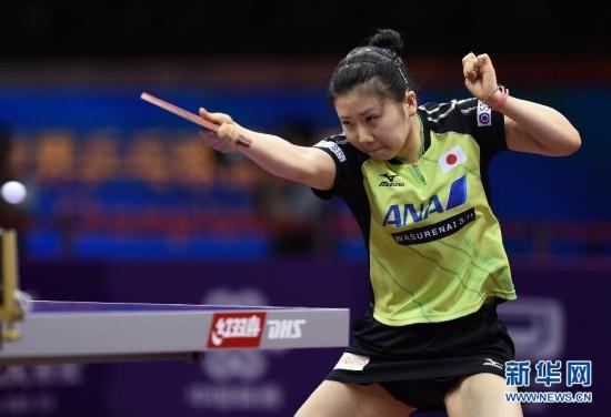 (世乒赛)(2)乒乓球――女单首轮:福原爱晋级