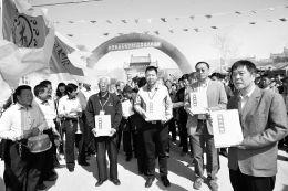 杨家后裔聚集杨忠武祠纪念杨业公诞辰1088周年