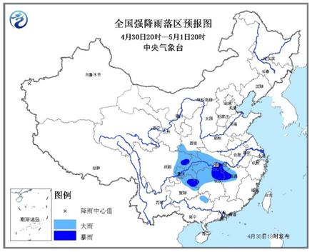 中央气象台发布暴雨预报南方地区有较强降水