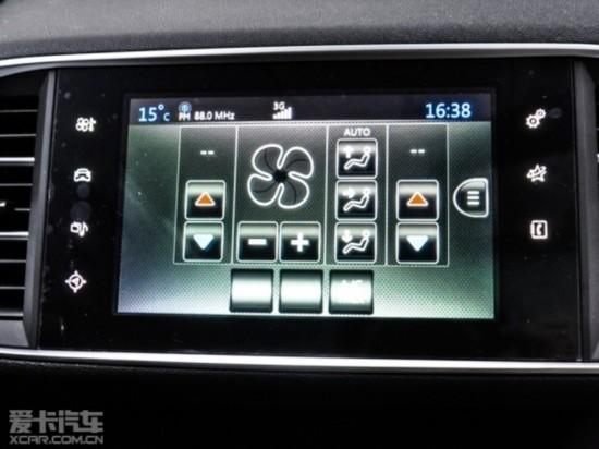 308s 1.6t自动劲驰版自动空调+分区控温