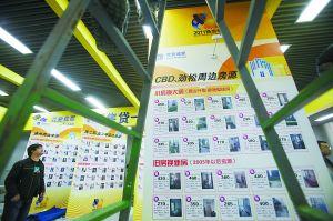 二手房再现坐地涨价 4月北京市场加速回暖