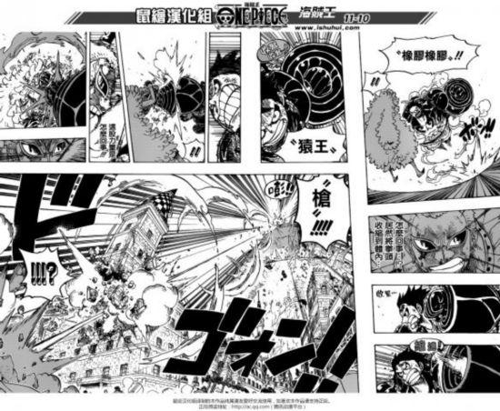 海贼王漫画784路飞4档全过程海贼王785话路绘画黑板人物漫画图片