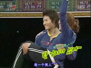 Runningman2014年集锦 宋智孝节目里受宠节目外嫁入豪门