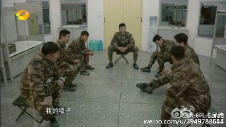 起底《真正男子汉》班长王金武长个人资料微博图片