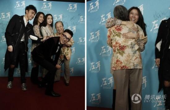 《还珠》家族重聚 演员今昔对比