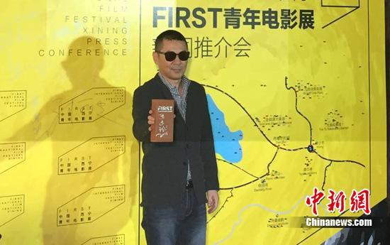 姜文任青年影展主席陈建斌:《一个勺子》等上映