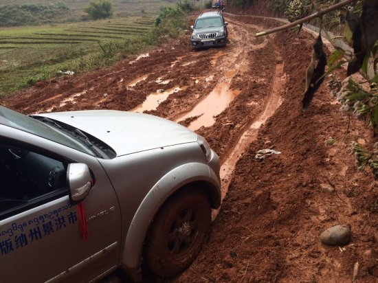 前往瑶家大寨的泥泞山路