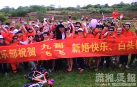 5月2日,长沙县黄兴镇黄兴村。自行车俱乐部成员的新郎新娘用骑自行车迎亲。图/潇湘晨报记者 朱辉峰