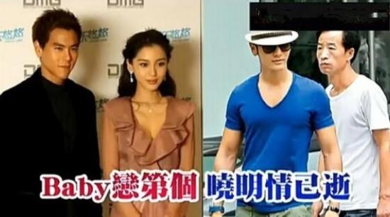 baby辟谣分手传闻:今年结婚 扒anglebaby黄晓明糜烂情史/组图