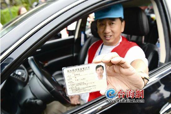 """台湾自驾游车首次经厦""""登陆""""大陆车也有望入台"""
