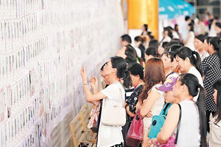 粤港4000名男女相亲209对牵手成功(图)