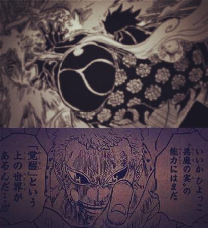 海贼王漫画785话:觉醒!恶魔果实 明哥线线果实反击四档路飞