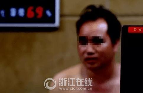 """现实版""""潘金莲与西门庆"""":女子联手情人杀夫"""