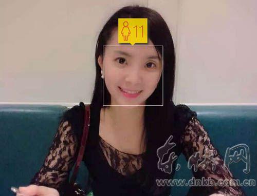 测龄神器火爆朋友圈 传张照片就能测出年龄