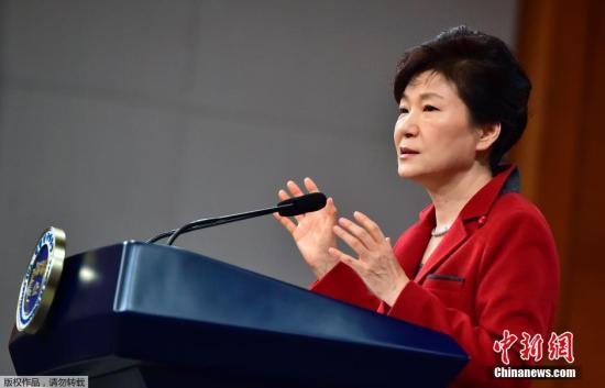 """朴槿惠讲话谈韩日关系日媒称其对日本""""送暖风"""""""