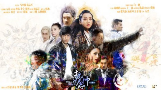 《执念师》电视剧演员表全集1-20集剧情介绍至大结局