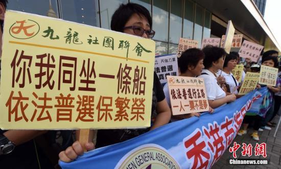 学者:香港特色普选对民主政治实践有新贡献