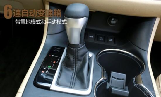 喜得贵子 试驾广汽丰田新汉兰达2.0T