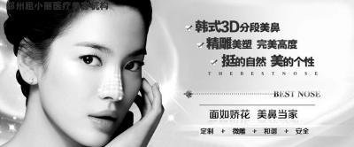 揭秘郑州整形美容乱象:为逐暴利给顾客打致癌物