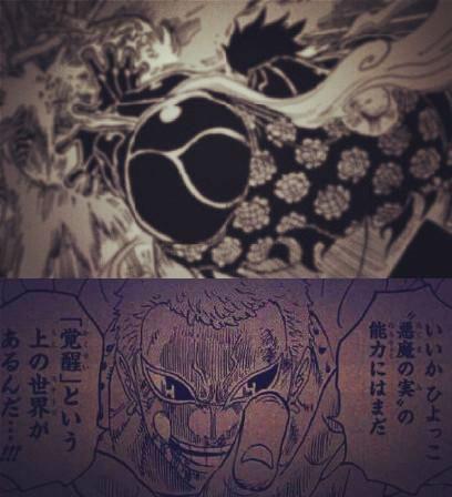 海贼王漫画785话剧透:海贼王785话明哥线线果实觉醒